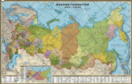 Russia - Administrative - English - Large Wall Map by AGT Geocenter